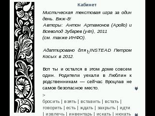http://wiz.rusbase.net/forum/files/perekrestok_466.png