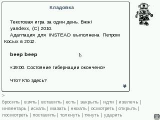 http://wiz.rusbase.net/forum/files/roboto_140.png
